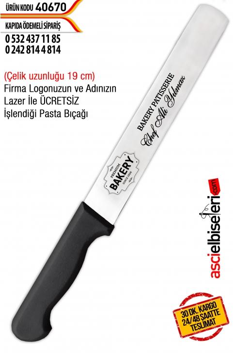 40670- PASTA BIÇAĞI (19cm) Fotoğraf ve logonuzun lazer ile işlenmesi HEDİYE