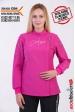 1394- Barbie Fuşya Bayan Aşçı Forması