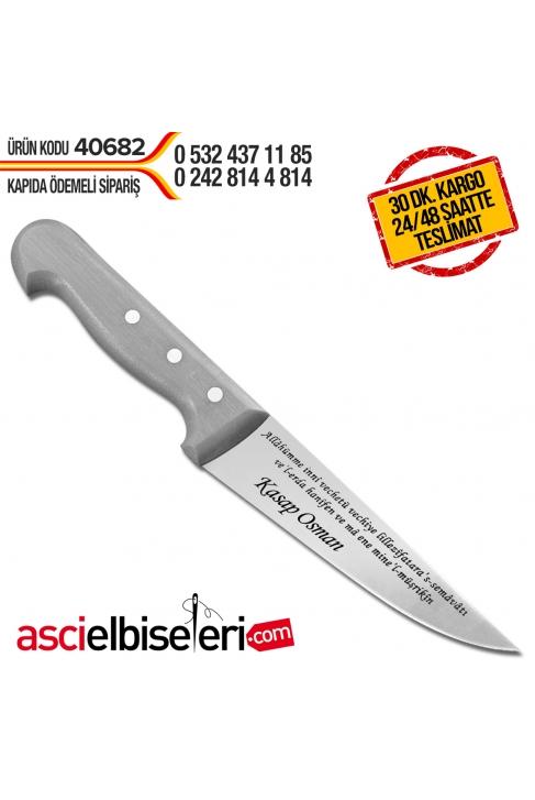 KURBAN DUASI YAZILAN KASAP BIÇAĞI MODELLERİ 15cm Bıçak üzerine isminizin işlenmesi HEDİYE