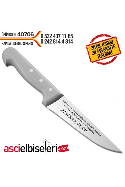 KURBAN DUASI YAZILAN KASAP BIÇAĞI 17cm. isminizin bıçak üzerine işlenmesi HEDİYE