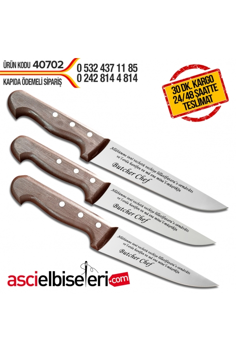 KURBAN DUASI YAZILMIŞ KASAP BIÇAGI SETLERİ 3 lü MODEL  Bıçakların üstüne isminizin işlenmesi HEDİYE