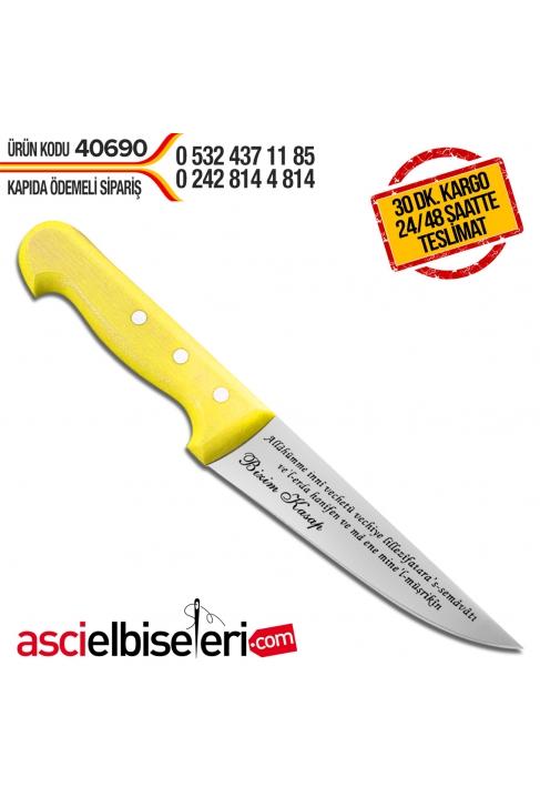 KURBAN DUASI YAZILI KASAP BIÇAKLARI 15cm. isminizin bıçak üzerine işlenmesi HEDİYE