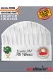 4155 - WACS ve TAFED AŞÇI KEP TASARIMI isminizin kep üzerine basılması HEDİYE