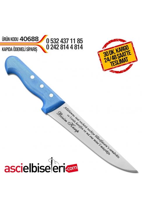 KURBAN DUASI İŞLEMELİ KASAP BIÇAĞI 19cm. Bıçak üzerine isminizin işlenmesi HEDİYE