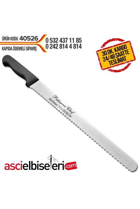DİŞLİ PASTA BIÇAKLARI 30 cm Bıçağın üzerine isim yazılması HEDİYE