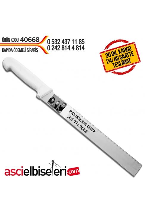 40668- PASTA BIÇAKLARI 25cm (İki tarafı keskin) Bıçak üzerine fotoğraf ve isim yazmak HEDİYE