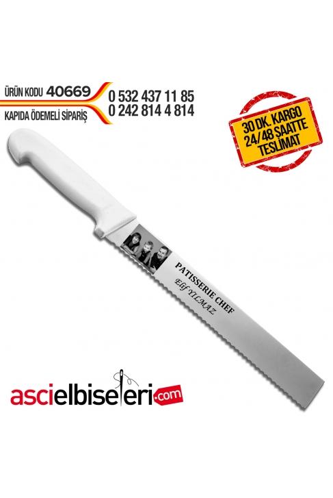 40669- PASTA BIÇAĞI TESTERE AĞIZLI (21CM) Bıçağın üzerine isim ve fotoğraf yazılması ÜCRETSİZ