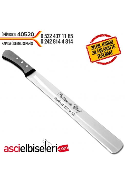 PASTA BIÇAĞI (25 cm) Bıçağın üzerine isminizin yazılması HEDİYE