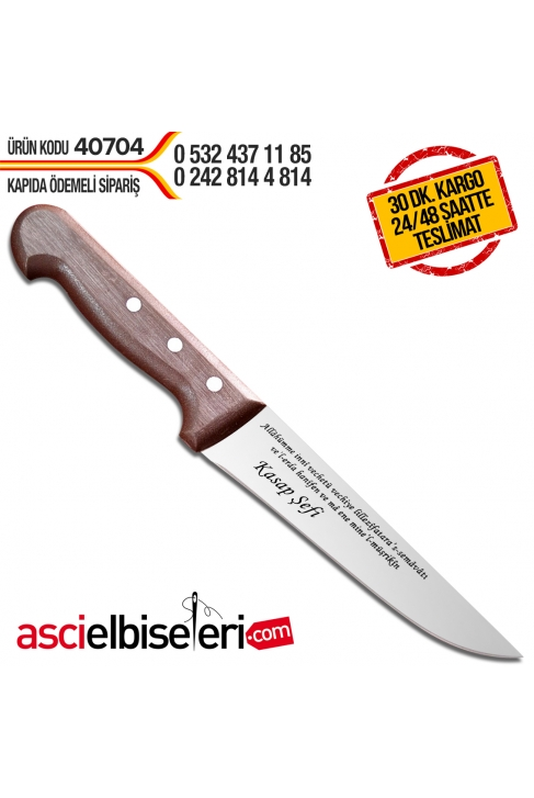 KURBAN DUASI YAZILAN KASAP BIÇAKLARI 17cm. isminizin bıçak üzerine işlenmesi HEDİYE