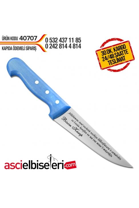 KURBAN DUASI İŞLEMELİ KASAP BIÇAĞI 17cm isminizin bıçak üzerine işlenmesi HEDİYE